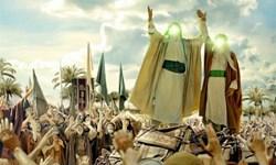 برنامه ۴۳ جشن عید غدیر در هیأتهای کشور