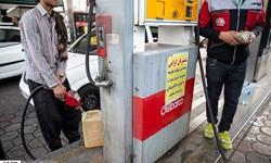 از شایعه تا واقعیت تعطیلی جایگاههای سوخت در خوزستان