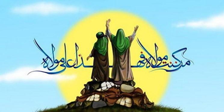 برپایی کاروان شادی و جشن غدیر در امامزادههای تهران+ جزئیات