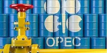 قیمت سبد نفتی اوپک به بالاترین رقم 11 ماه گذشته رسید
