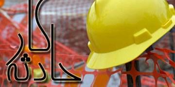 مرگ و میر ناشی از حوادث کار در آذربایجانشرقی 2 برابر شد