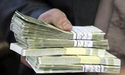 تاخیر در پرداخت حقوق کارکنان گیتهای منطقه آزاد اروند رفع میشود