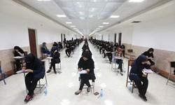 نتیجه نهایی آزمون استخدامی آموزش و پرورش اعلام شد