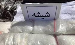 کشف 47کیلو ماده مخدر شیشه در رودان