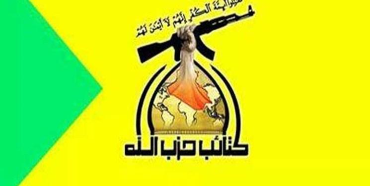 حزبالله عراق: اقدامات آمریکا از مقاومت ملت عراق نخواهد کاست