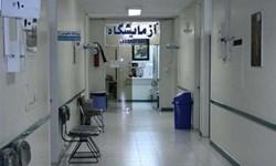 ساخت ۲ مرکز بهداشتی در همدان