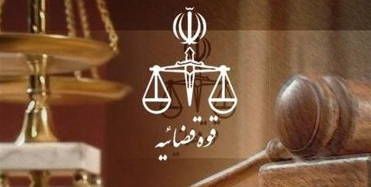 برخورد قوه قضائیه با ذینفعان پشت پرده تخلفات حوزه ارزی/ بازگشت حدود ۱.۲ میلیارد یورو