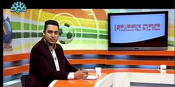 پخش زنده بازی تراکتور با مس رفسنجان از دو شبکه تلویزیونی