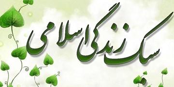 دنیازدگی و رفاهطلبی آفت جامعه اسلامی است