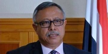 یادداشت نخستوزیر یمن  خداحافظی با سال 2020، سال خیانتهای عربی