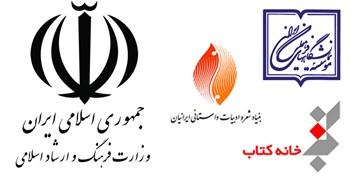 جوادی برای تسریع در ادغام موسسات فرهنگی نامه نوشت/ نگرانی پرسنل از قراردادهای ۳ ماهه
