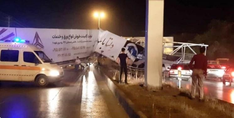 سقوط پل هوایی موجب مرگ ÛŒÚ Ù†ÙØ± و مصدومیت 6 نفر شد