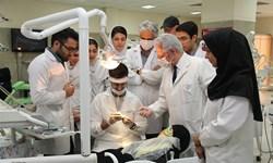 جزئیات کلاهبرداری با عنوان دانشجوی دانشکده دندانپزشکی شهید بهشتی