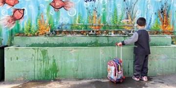 تهدید شرکت آبفا به قطع آب مدارس «بردخون»