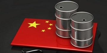 افزایش 4 درصدی واردات نفت چین در ماههای ژانویه و فوریه