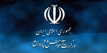 آغاز امتحانات حضوری با رعایت پروتکلهای بهداشتی در مدارس زنجان