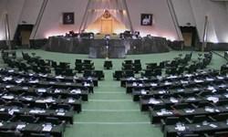 نمایندگان مجلس وظایف و اختیارات وزارت بازرگانی را تعیین کردند
