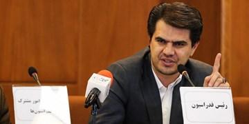 عزیزی: بودجه کل فدراسیونها هزینه یک روز رئال و بارساست/ وزارت ملاکهای توزیع بودجه را اعلام کند