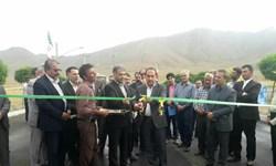 افتتاح  35 پروژه با هزینه 49 میلیارد تومانی در خوانسار