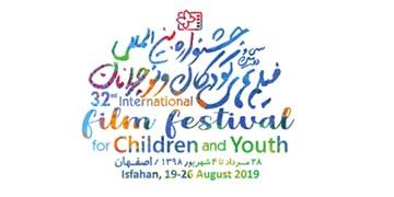 فیلمهای کودک در ۱۴۳ نقطه محروم کشور اکران شد