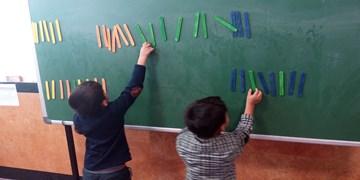 ریاضیات در قاب مدرسه/ ریاضی در تار و پود زندگی