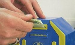 از عدم جمعآوری صندوقهای صدقه خانگی تا کمکهای پیامکی به نیازمندان گلستانی