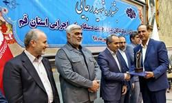 آبفا حائز رتبه برتر جشنواره شهید رجایی شد