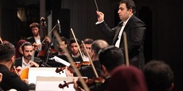 خاطرهبازی ارکستر ملی با جاودانههای موسیقی کودکان