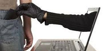 هشدار سرپرست دادسرای فضای مجازی در پی اطلاع از سایت جعلی تایید هویت آگهی