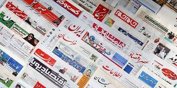 بازگشت آگهی های دولتی به مطبوعات / قدردانی پاک آیین از انسجام صنفی رسانه ها