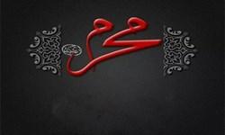 هیأت کجا بریم؛ فهرستی از مراسمات دهه اول محرم در آذربایجانغربی