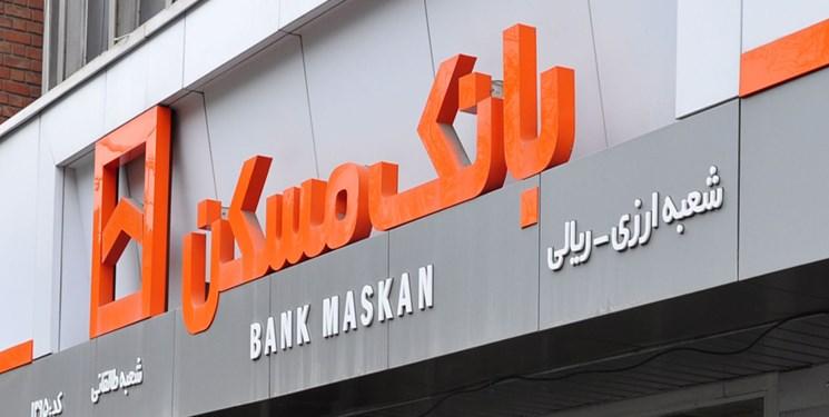بانک مسکن گزارشی از هزینهکرد اقساط بازگشتی مسکن مهر ارائه نداد