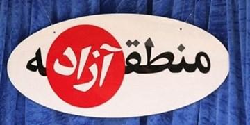 تأمین وثیقه میلیاردی مدیرعامل سازمان منطقه آزاد اروند توسط استاندار خوزستان