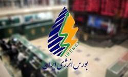 عرضه 71 هزار تن گاز مایع ایران به افغانستان و پاکستان