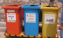 فارس من| سطلهای بزرگ جمعآوری زباله به درخواست مردم در معابر نصب میشود