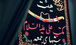 تربت امام حسین(ع) در چای هیأت مکتب علی(ع)