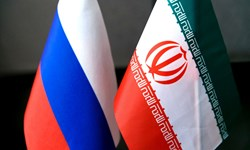 آخرین وضعیت پروژههای جاری فیمابین ایران و روسیه بررسی شد