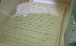انتشار 30 شعر منتشر نشده «صدرالدین عینی» در تاجیکستان