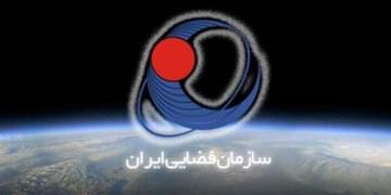 ساختار جدید سازمان فضایی ایران تصویب شد/توسعه متوازن تمام ارکان زنجیره ارزش فضایی