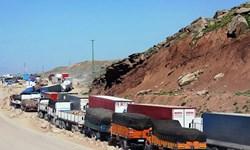40 درصد از صادرات کشور به عراق از مرزهای استان کرمانشاه میگذرد