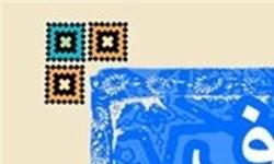 اضافه شدن موضوع «امر به معروف و نهی از منکر» به جشنواره رسانهای ابوذر