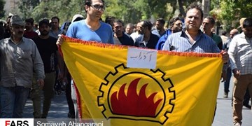 فارس من| کارگران آذرآب: نگران واگذاری آذرآب به افراد نااهل هستیم