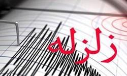 زلزلهای به بزرگی 3 ریشتر «شنبه» را لرزاند