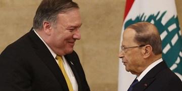 تهدید پامپئو علیه دولت لبنان برای تعطیلی کارخانه موشکی حزبالله