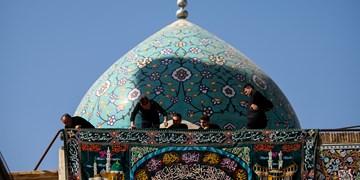 برافراشتن خیمه حسینی مسجد هارونیه