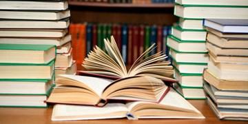 طرحهای پژوهشی پایان یافته پژوهشگاه مطالعات آموزش و پرورش اعلام شد