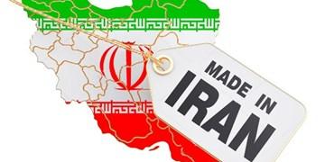 آشنایی جامعه با بیمه مسئولیت کالا کلید رونق خرید کالای ایرانی