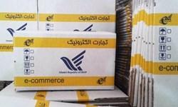 افزایش ۱٠ برابری مراسلات خرید اینترنتی در پست ایلام