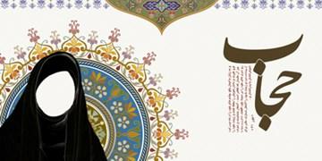 فضای مجازی ظرفیت مناسبی برای فرهنگسازی حجاب و عفاف است