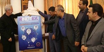 هفتمین نمایشگاه نوآوری و فناوری ربع رشیدی تبریز آبانماه برگزار میشود